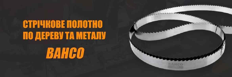 Пилы для резки мяса и костей
